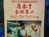 Şanghay'ın En Ünlü Dumpling Mekanı (Din Tai Fung)