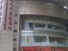 Şanghay Gözlükçüler Çarşısı