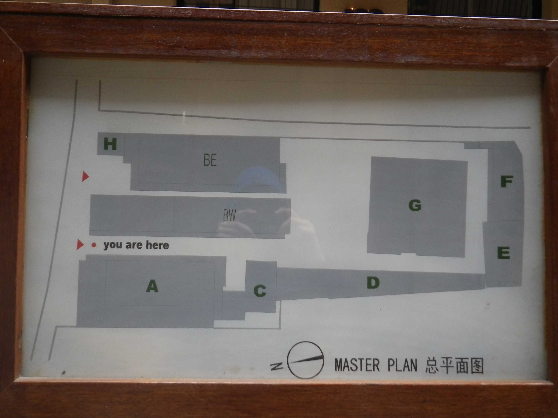 Şanghay'da Gezinti (Jiashan Garden)