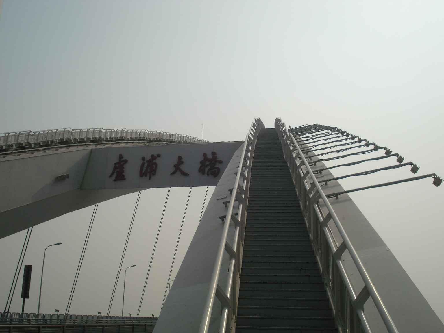 Şanghay\'da Lupu Köprüsü\'ne Tırmanış