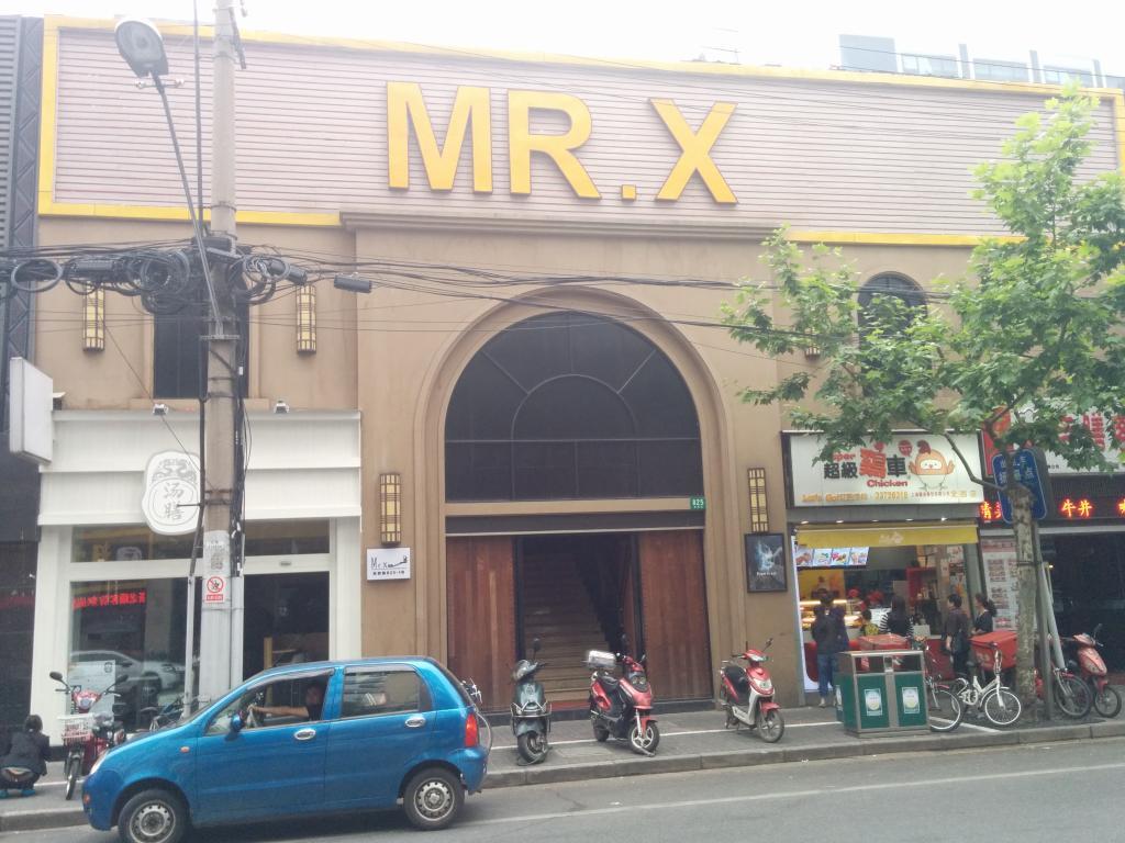 Şanghay'da Beyin Jimnastiği (Mr. X)