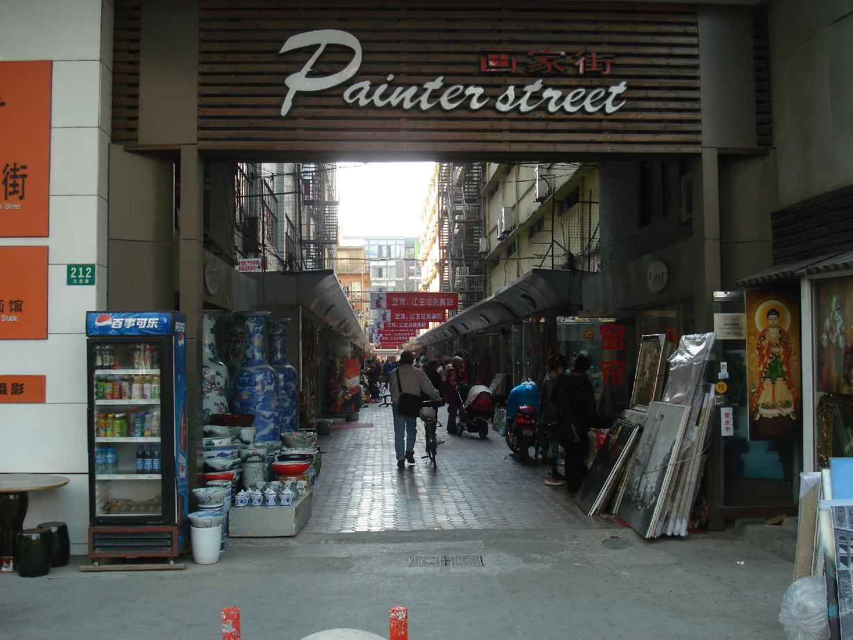 Şanghay Ressamlar Caddesi
