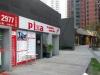 Şanghay\'da Türk Pidecisi (Pizza Pidda)