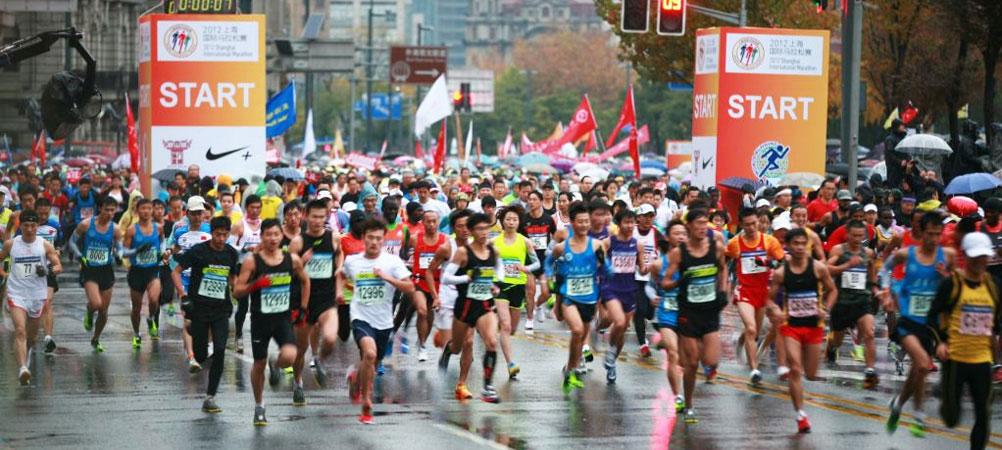 Uluslararası Şanghay Maratonu 2013