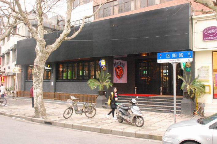the-camel-sports-bar-shanghai-2