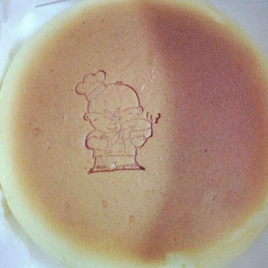 Şanghay'da Cheesecake Çılgınlığı (Uncle Tetsu)