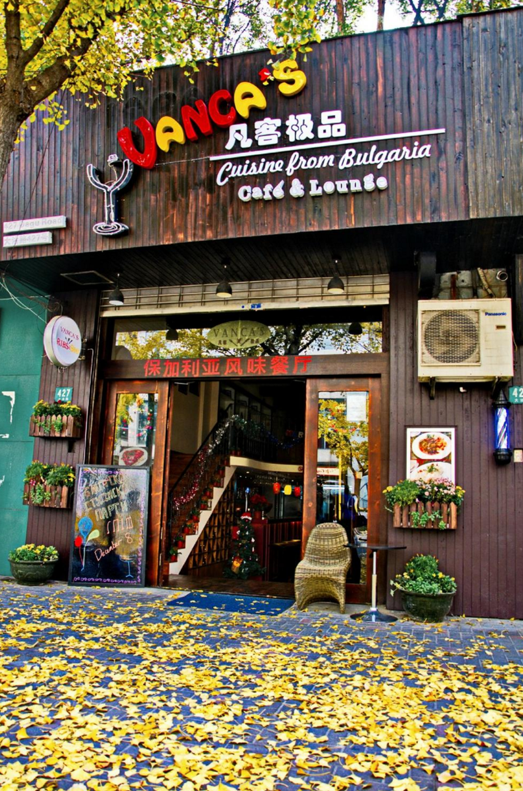 Şanghay'da Bulgar Lokantası (Vanca's)