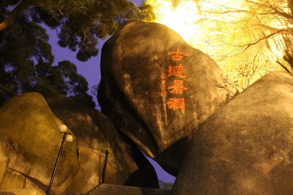 Şanghay'dan Xiamen'e Yılbaşı Kaçamağı
