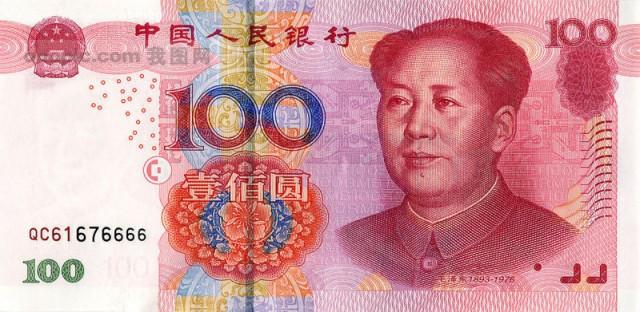 100 Renminbi