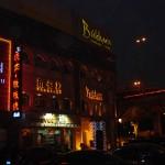 Şangay - Bakhura Hint Restoranı - Uzaktan Bakış
