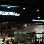 Şangay - REBORN star erkek/bayan kuaförü
