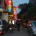 HongmeiLu