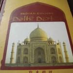 Delhi Darbar Hint Restoranı - Şanghay