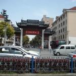 Şanghay Qibao Antik Kasabası - Watertown