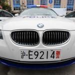 Şangay Expo Polis Otomobili