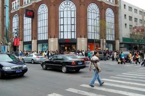 H&M Şangay Mağazası