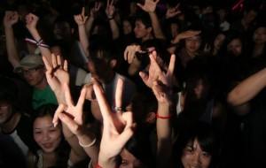 Richy - Şanghay - Gece Kulübü