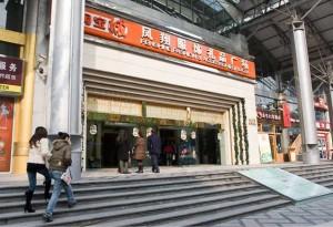 Şangay'da Alışveriş - Fake Market