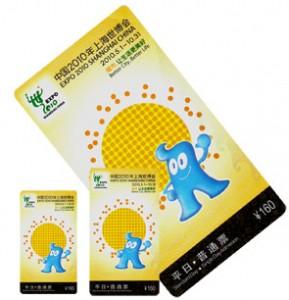 Şangay Expo 2010 Fuarı Biletleri