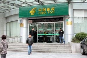 Şangay Expo 2010 Fuarı Bilet Satış Noktaları