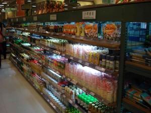 Şanghay Japon Market Fresh Mart