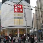Şangay Uniqlo Mağazası