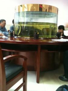 Şanghay Sağlık Bürosu Bekleme Odası