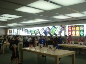 Şangay'ın İlk, Çin'in İkinci Apple Mağazası