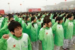 Şangay Expo 2010 Dünya Fuarı
