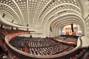 Şanghay Belediyesi Yıllık Kongresi