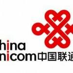 Şanghay Internet Bağlantı Tarifeleri 2011