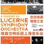 Şanghay'da Fazıl Say Konseri