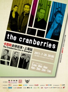 The Cranberries: Live in Shanghai