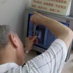 Şanghay'da Yeni Pasaport Başvurusu