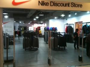 Şanghay'da Şehir Merkezinde Nike Adidas Outlet
