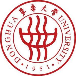Şanghay'da Üniversitede Çince Eğitimi