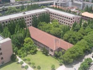Şanghay'da Üniversitede Çince Öğrenmek