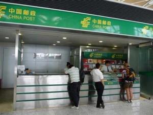 Şanghay'da Western Union ile Para Transferi