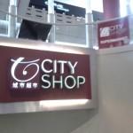 Şanghay'da Market Alışverişi - City Shop