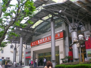 Fake Market -580, West Nanjing Road