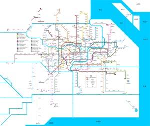 sangay-metro-2020