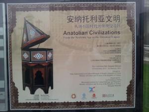 anadolu-medeniyetleri-sergisi-sangay