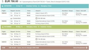 istanbul-sangay-ucuz-bilet-3