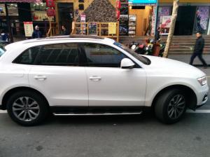 uber-sangay-0