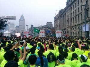sangay-maraton-bund