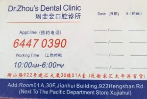 dr-zhou-dental-shanghai
